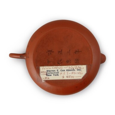 View 5. Thumbnail of Lot 24. A Yixing teapot and cover, after Hui Mengchen, Late Qing dynasty.