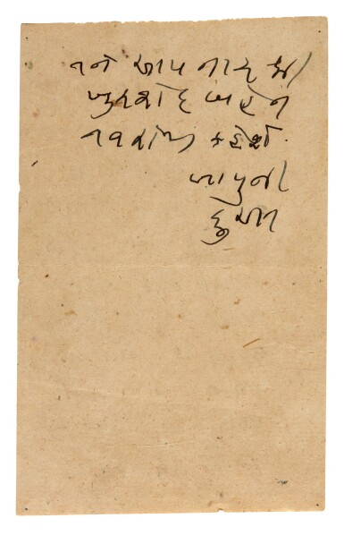 View 2. Thumbnail of Lot 77. GANDHI | autograph letter signed, in Gujarati, to Shireen Virji, 17 July 1944.