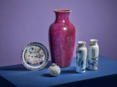 View 6. Thumbnail of Lot 116. A flambé-glazed vase, Qing dynasty, 18th / 19th century.