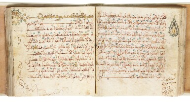 AN ILLUMINATED QUR'AN SECTION IN MAGHRIBI SCRIPT, NORTH AFRICA OR SPAIN, 13TH-14TH CENTURY AD