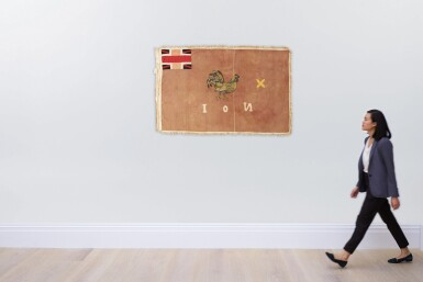 View 2. Thumbnail of Lot 127. Ghana, Fante Peoples, 20th century | Asafo Flag 'No. 1 Company'.