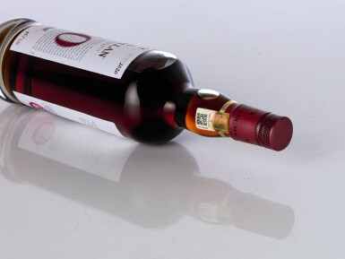 View 3. Thumbnail of Lot 5518. The Macallan The Red Collection 50 Year Old 45.1 abv NV (1 BT70).