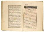 ZAYN AL-DIN JURJANI (D.1136 AD), ZAKHIRAH-I KHWARAZMSHAHI ('TREASURY DEDICATED TO THE KING OF KHWARAZMSHAHI'), AN ENCYCLOPAEDIA OF MEDICAL SCIENCE, PERSIA, LATE 15TH/EARLY 16TH CENTURY, WITH LATER ANNOTATIONS IN HEBREW