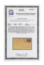 1870-71 2c Red Brown Vertical Bisect (146b)