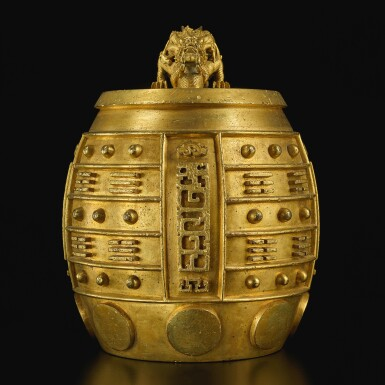 View 4. Thumbnail of Lot 169. A rare imperial gilt-bronze temple bell, bianzhong, Kangxi mark and period, dated to the 54th year, corresponding to 1715   清康熙五十四年(1715年) 銅鎏金蒲牢鈕八卦紋「黃鐘」編鐘  《康熙五十四年製》款.