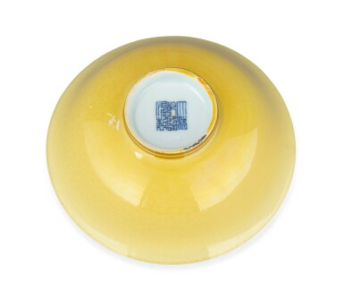 View 6. Thumbnail of Lot 296. A green-glazed ogee bowl and a yellow-glazed bowl.