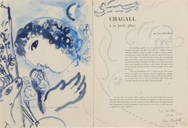 View 1. Thumbnail of Lot 24. Profil bleu du peintre pour les amis Cain.
