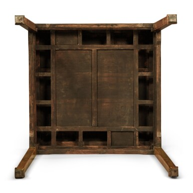 View 8. Thumbnail of Lot 148. A 'huanghuali' and mixed-hardwood square games table, Late Qing dynasty / early 20th century.