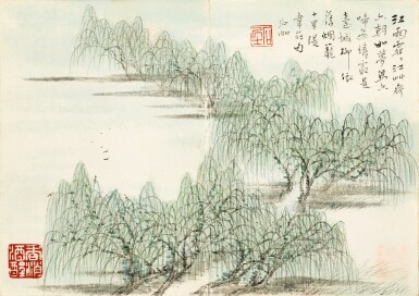 View 3. Thumbnail of Lot 3032. SHEN SHIJIA 申石伽 | LANDSCAPE AFTER TANG POETRY 唐人詩意.
