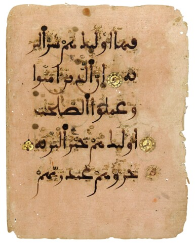 TWO CONSECUTIVE QUR'AN LEAVES IN MAGHRIBI SCRIPT, NORTH AFRICA OR ANDALUSIA, LATE 12TH-13TH CENTURY AD
