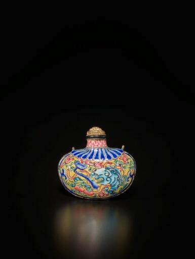 View 1. Thumbnail of Lot 70. A Canton enamel pouch-form 'fish-dragon' snuff bottle, Qing dynasty, late Kangxi - early Qianlong period   清康熙末至乾隆初 銅胎畫琺瑯魚龍紋荷包式鼻煙壺.