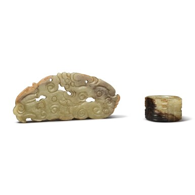 View 5. Thumbnail of Lot 171. Two archaistic jade articles.