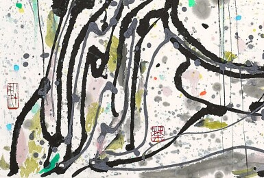 View 3. Thumbnail of Lot 3144. 吳冠中 Wu Guanzhong | 清奇古怪 Ancient Cypresses of the Han Dynasty .