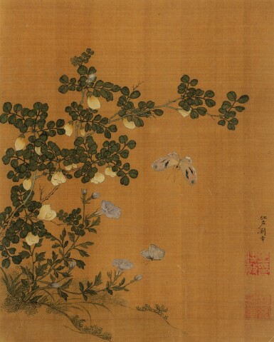 View 3. Thumbnail of Lot 2522.  ANONYMOUS 佚名   ALBUM OF VARIOUS OBJECTS AFTER SONG AND YUAN MASTERS 擬宋元諸家雜畫冊.