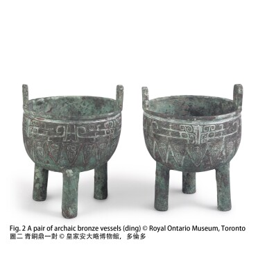 View 12. Thumbnail of Lot 1. An extremely rare pair of archaic bronze ritual food vessels (Ding), Late Shang dynasty   商末 子龔鼎一對.