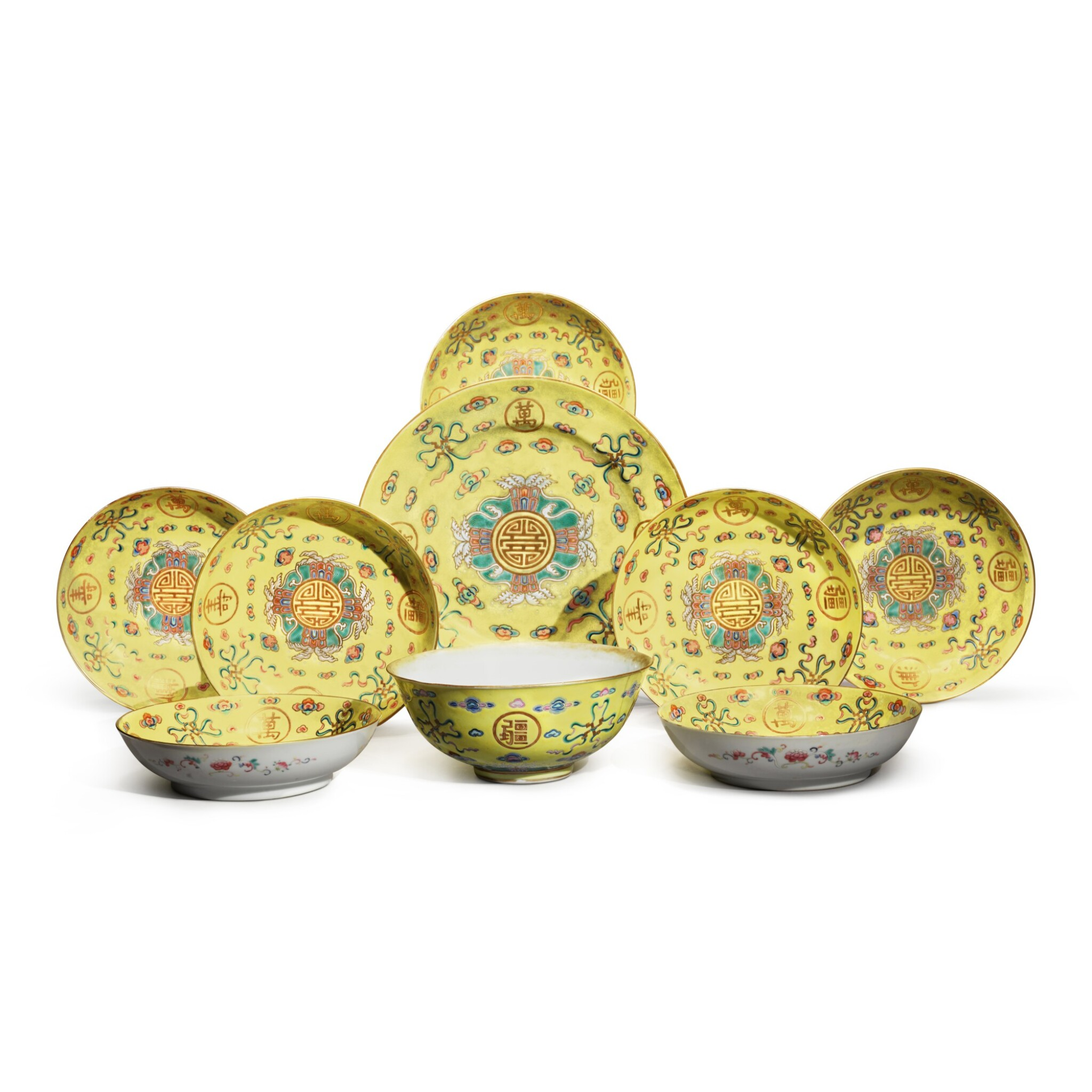 View full screen - View 1 of Lot 10. A group of yellow-ground famille-rose wares, Marks and period of Guangxu.