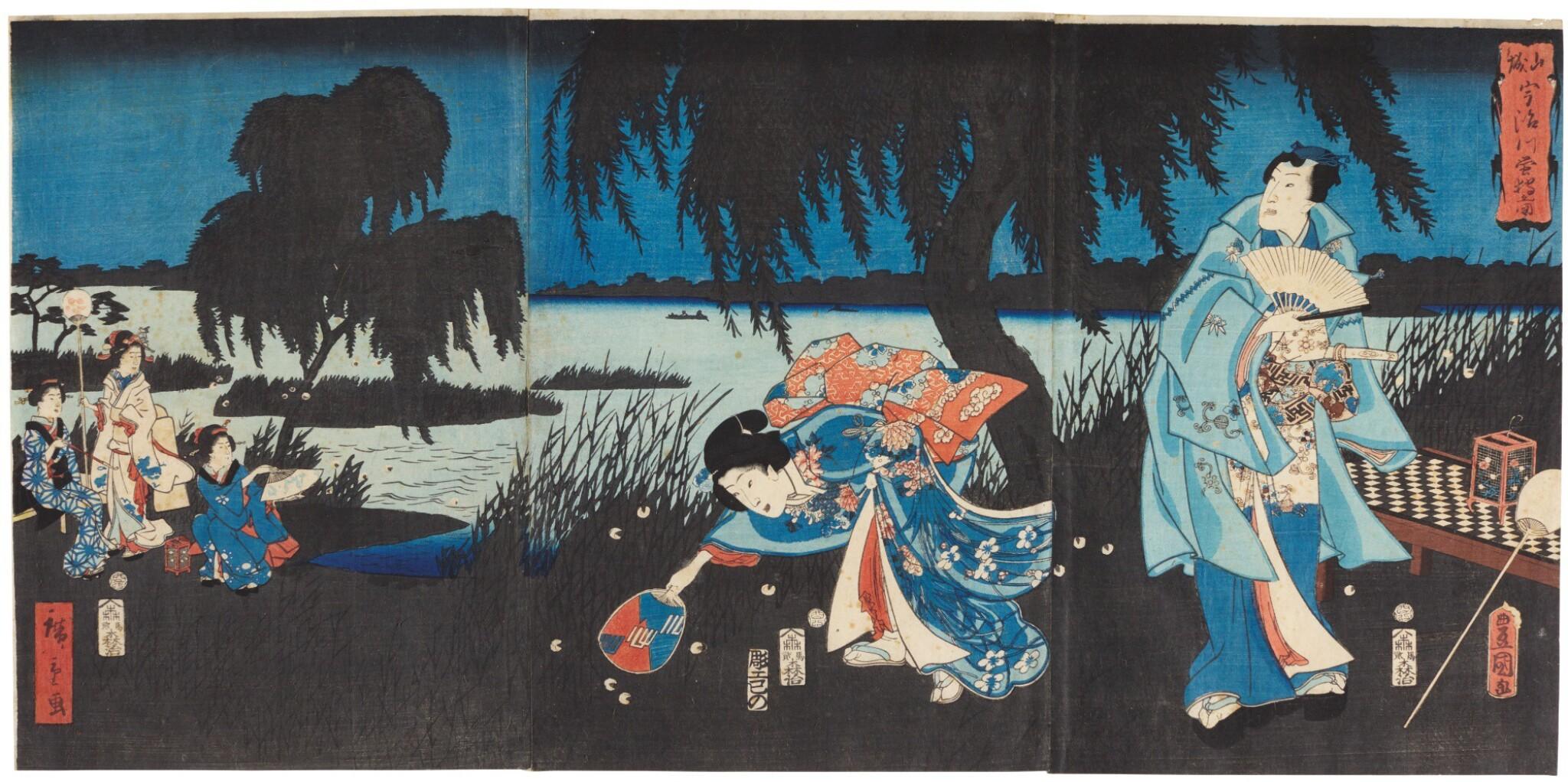 UTAGAWA HIROSHIGE I (1786–1865), EDO PERIOD, 19TH CENTURY   GENJI CATCHING FIREFLIES