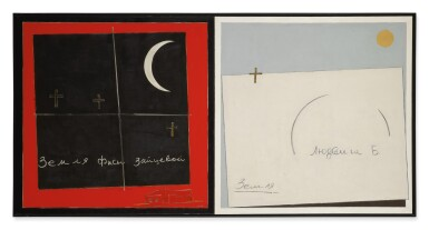 EDUARD STEINBERG | COMPOSITION (LAND OF FISA ZAITSEVA AND LAND OF LUDWIG B, DIPTYCH) [2]