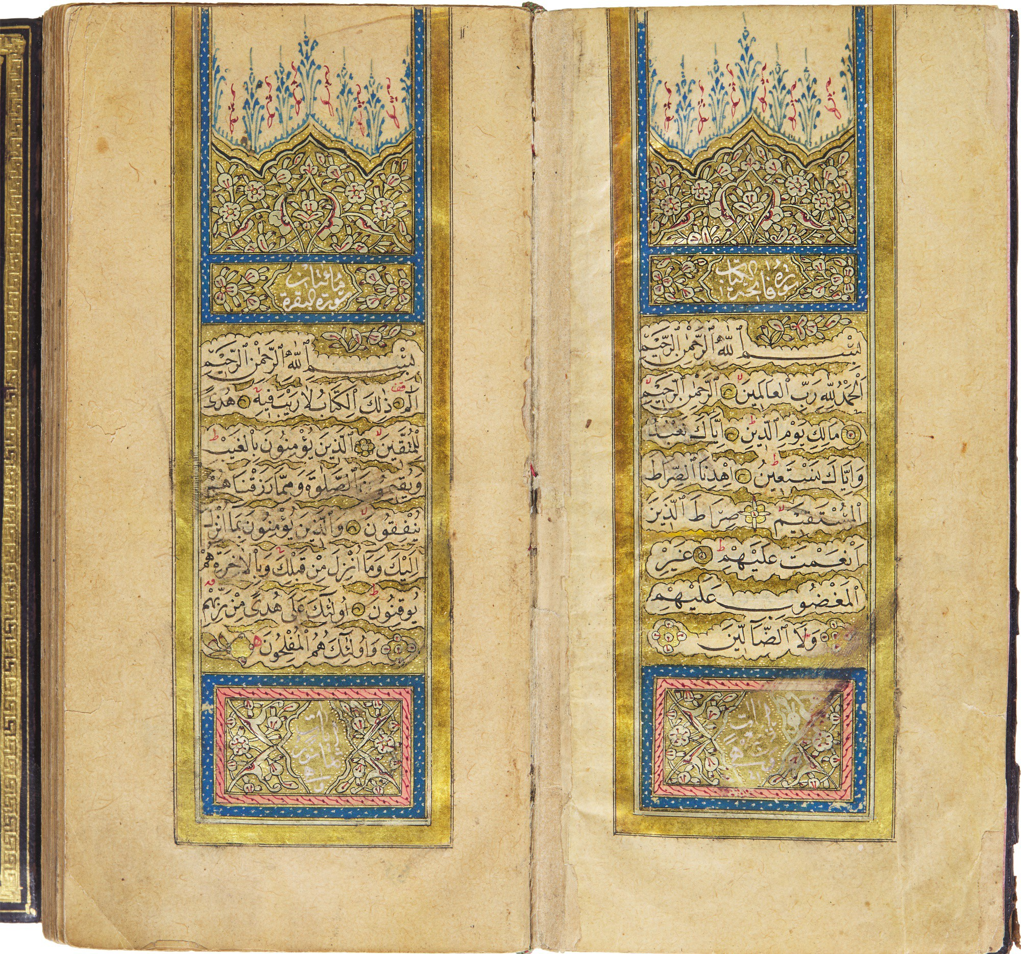 AN ILLUMINATED QUR'AN, COPIED BY MEHMED AL-ATIF HAFIZ, TURKEY, OTTOMAN...