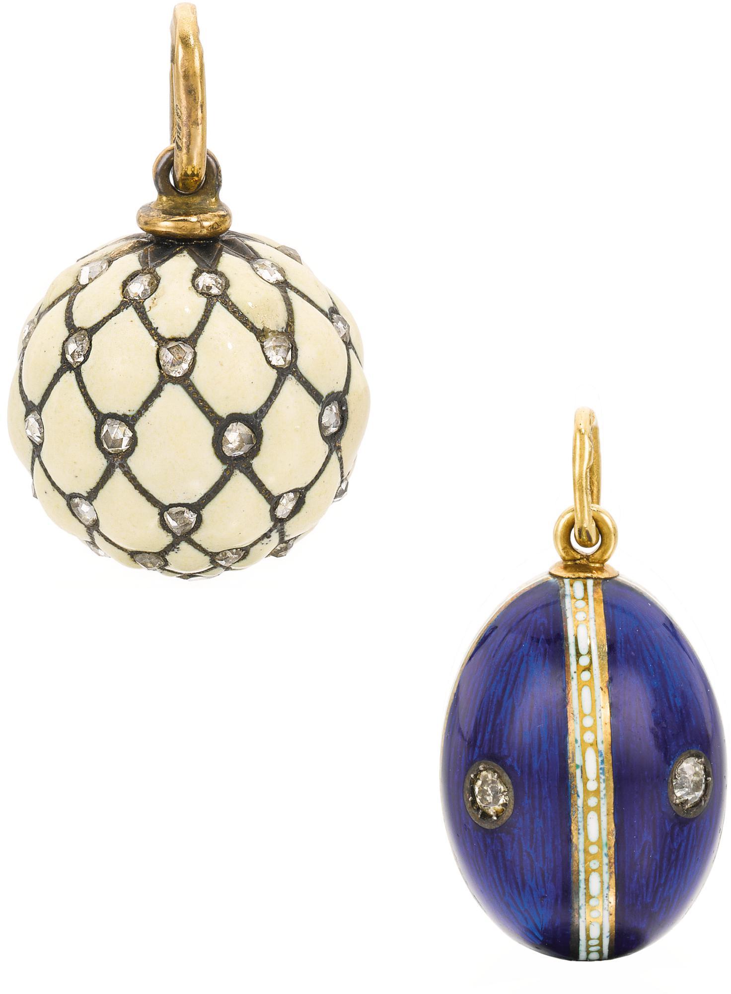 1917 Constellation Royal Glass Egg Ornament