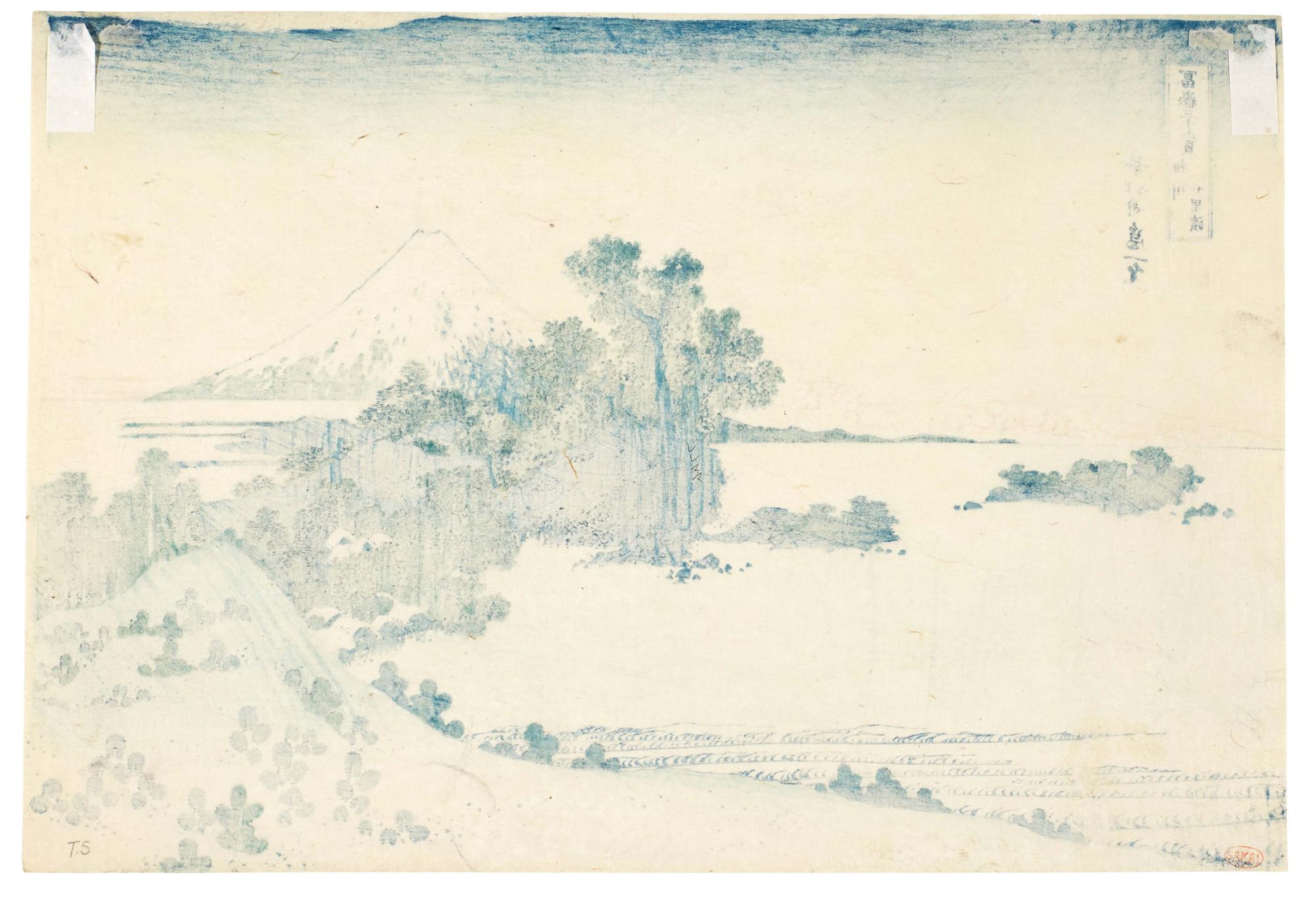 Katsushika Hokusai 1760 1849 Shichiri Beach In Sagami Province Soshu Shichiri Ga Hama Edo Period 19th Century Private Collection Of Fine Japanese Prints Japanese Sotheby S